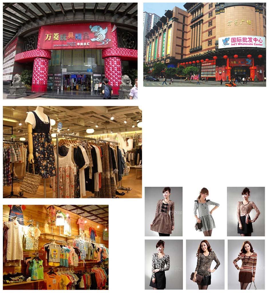 image_rilui_buying