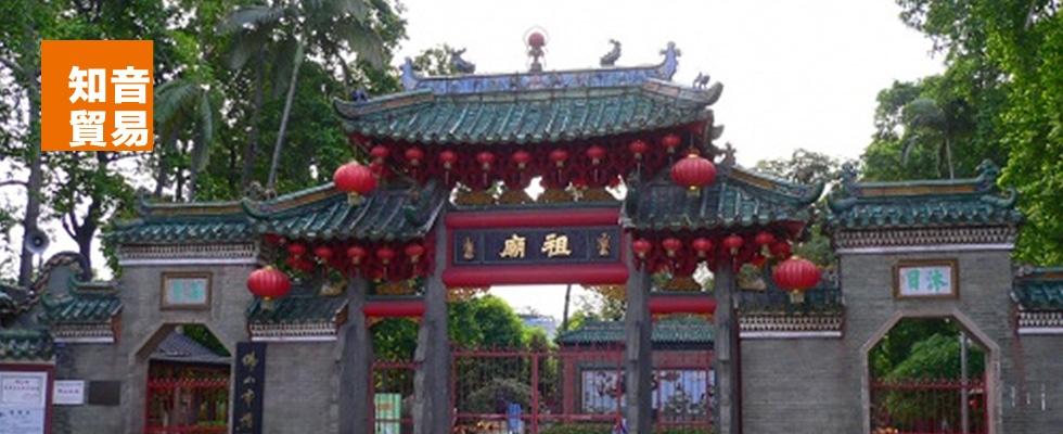 Chi Yin Trading